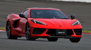 2022 Chevy Corvette C8.R Colors