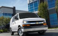 2022 Chevy Van Release Date