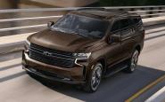 2022 Chevrolet Tahoe Release Date