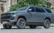 New Chevy Suburban 2022 Review