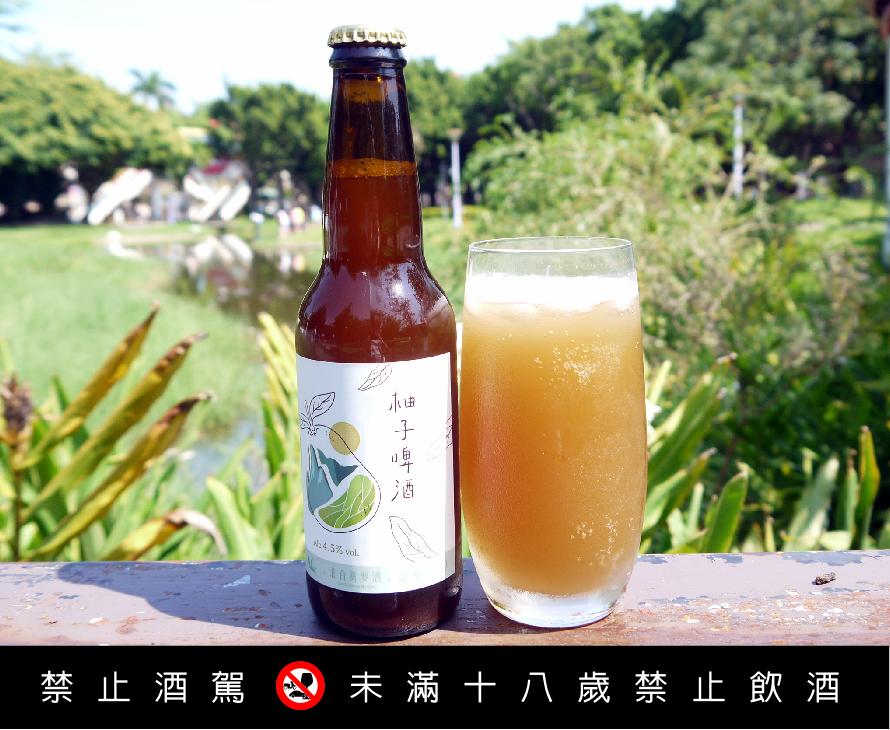 (喝出台灣味)花東菜市集 柚子啤酒(圖片由新光三越好好集提供)