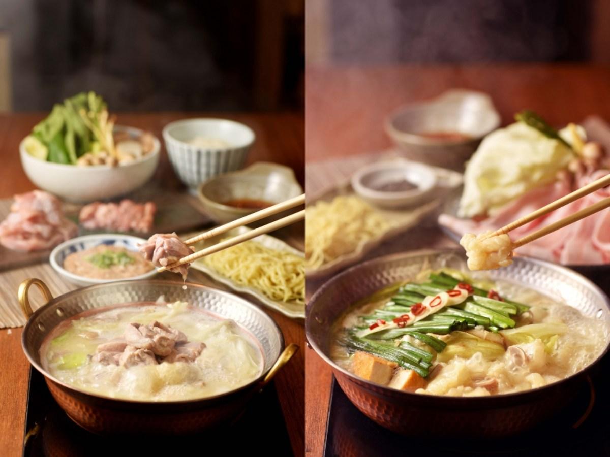 水炊鍋&摩滋鍋