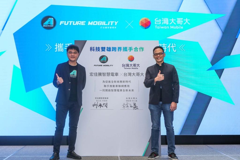 Aeonmotor宏佳騰智慧電車執行長林東閔及台灣大哥大總經理林之晨