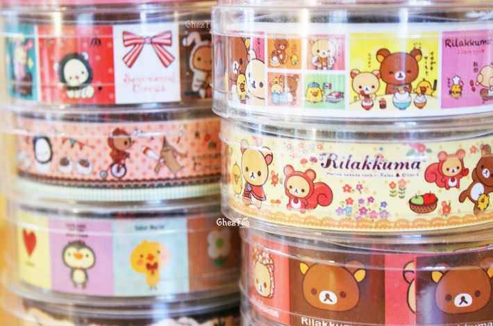masking-tape-autocollant-kawaii-rilakkuma-san-x-magasin-boutique-shop-kawaii-chezfee