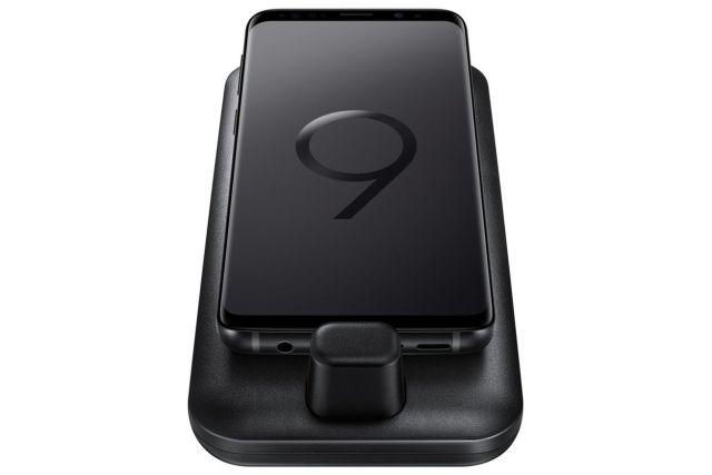 dex pour smartphones galaxy