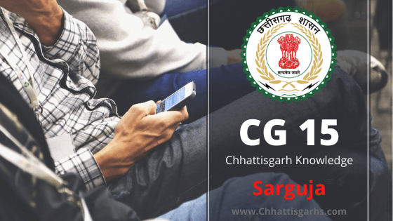 Chhattisgarh Sarguja district