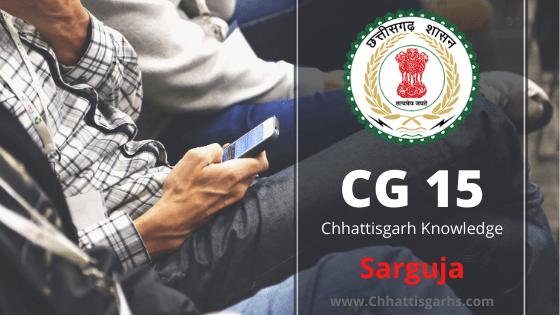 Chhattisgarh Sarguja district