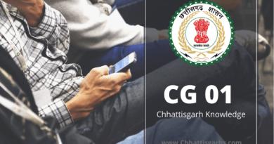 cg 01 information