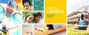 康萊爾雙語中小學.jpg