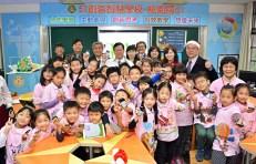 桃園國小創客智慧學校揭牌典禮3