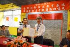 吳部長至虎尾科大參與揭牌及見證基地與夥伴學校結盟大會合作簽定11