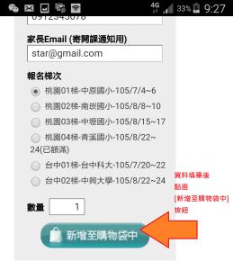 step2_2