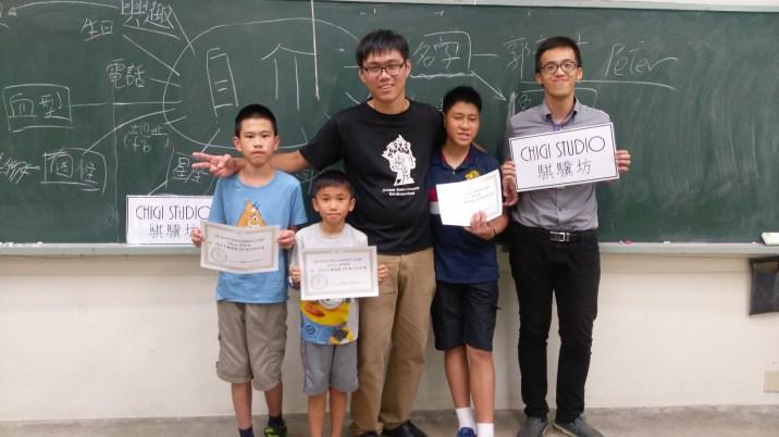 手機APP程式營-台中科技大學
