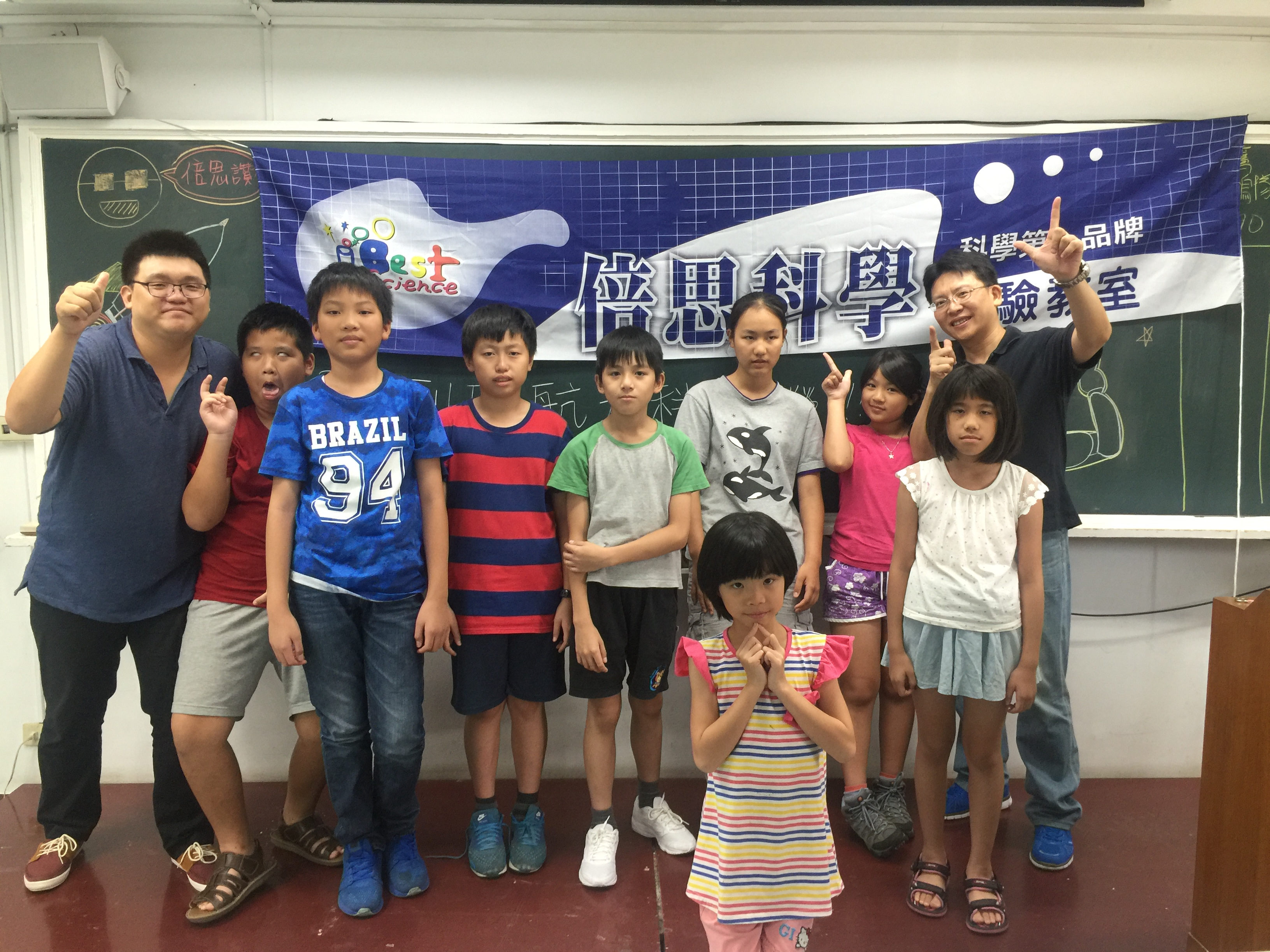 3D列印航太營-台北東吳大學