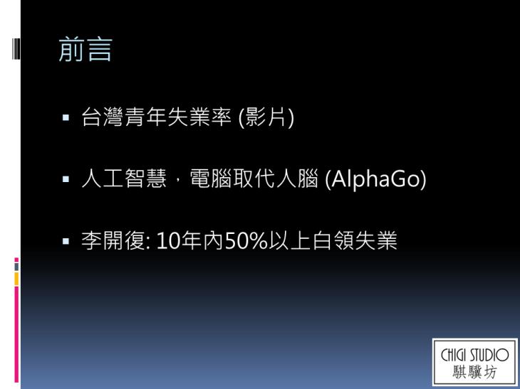 %e6%8a%95%e5%bd%b1%e7%89%874