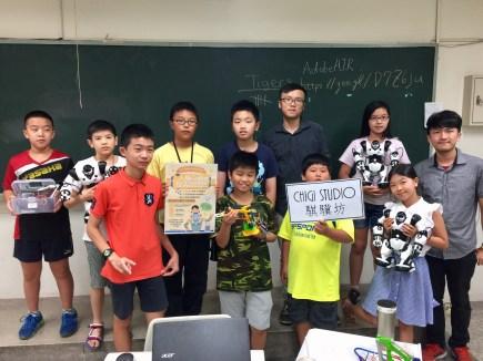 人機互動-台中科技大學