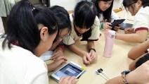 20171102_淡水國中教師研習P7-騏驥坊