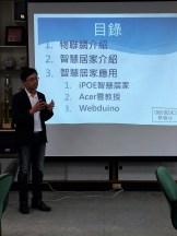 P04-騏驥坊創客教育