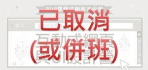 3-3網頁UI(已併班)