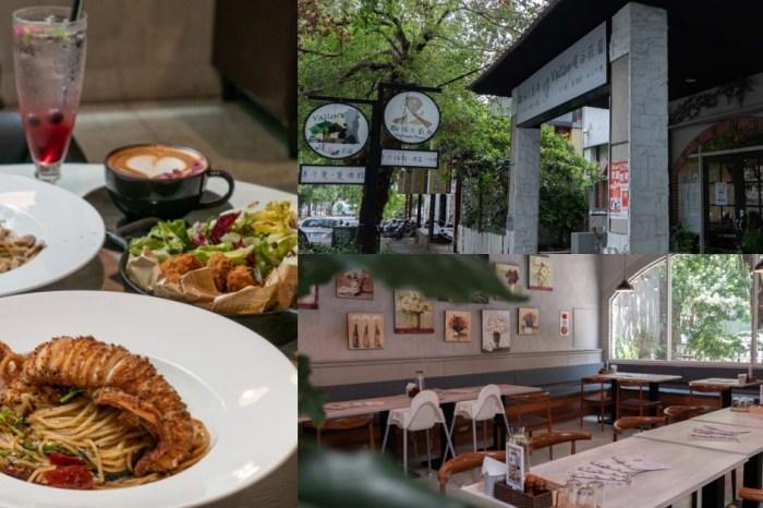 暖谷莊園2020 中科商圈福科路義式餐廳