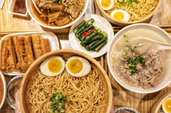 大師兄銷魂麵舖-台中店|超火紅銷魂麻辣麵 清燉湯頭也很讚!
