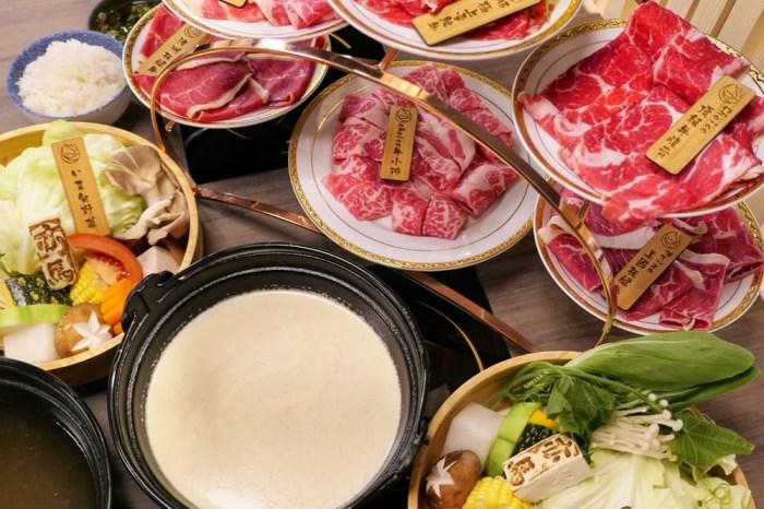 亦馬鍋物|沙鹿精緻特色火鍋 吃的到高檔牛肉龍蝦(附完整版菜單)