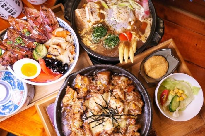 金禾食堂|台中西區向上市場週邊平價道地九州燒咖哩、丼飯 Google評價4.8逼近滿分水準!
