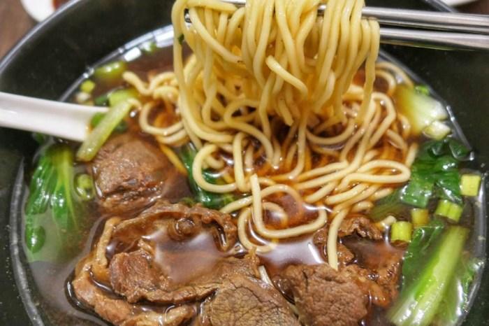 陳師傅大王牛肉麵 台中世貿、工業區週邊牛肉麵店 每天用新鮮牛大骨熬湯