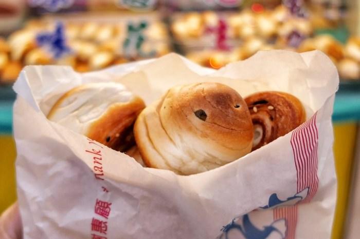 上海脆皮烤饅頭 台南東寧公園周邊古早味點心!小時候最愛的課後點心~