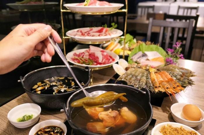 拾鑶私藏鍋物|太平/大里火鍋推薦!11種精選鍋底 還有2-4人海陸套餐 好滿足~