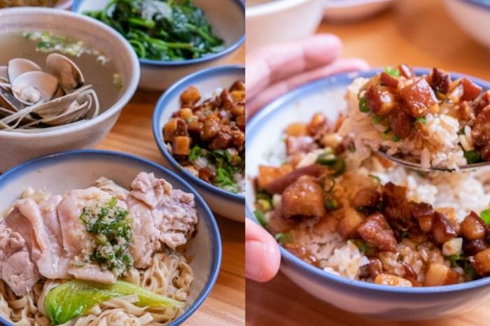 桂蘭麵 台中北區隱藏版超好吃鴨肉麵
