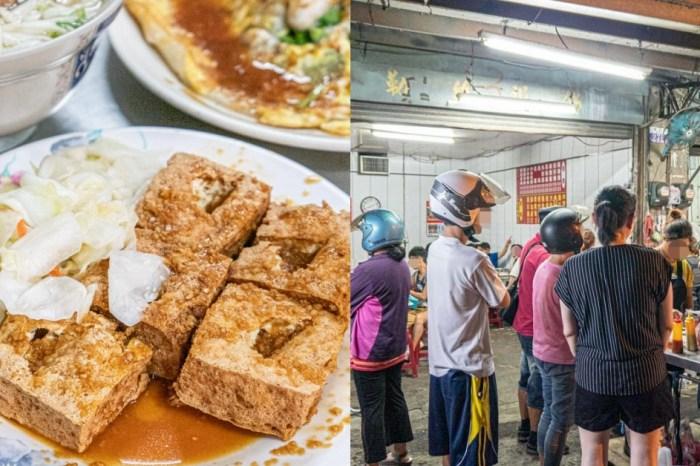 大雅臭豆腐 大雅國中正對面人氣臭豆腐麵店