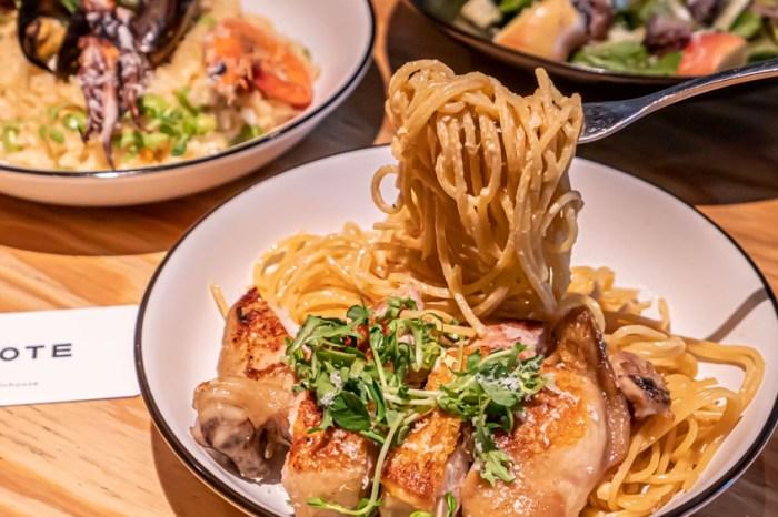 NOTE 台北101周邊精緻義式餐廳 01