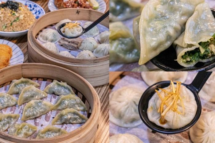 滷菩提 台中素食餐廳小吃推薦 中國醫商圈
