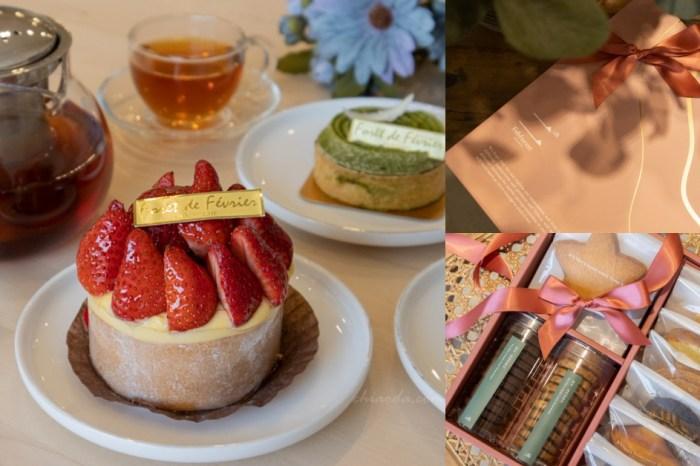 二月森 台中烏日甜點喜餅推薦