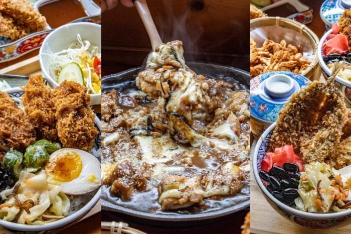 金禾食堂 台中向上市場九州咖哩丼飯推薦
