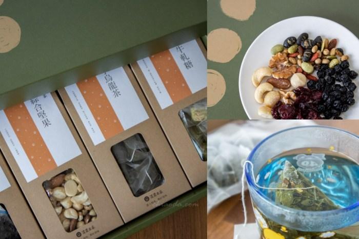 濃農本家 年節健康堅果茶包禮盒推薦