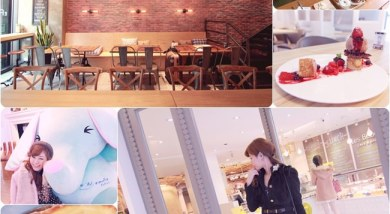 2013年新走訪_15間還會想再去的咖啡廳.下午茶(下)