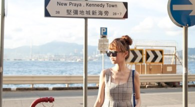 Hong Kong想逛就逛x我這幾天旅遊穿搭Marjorie