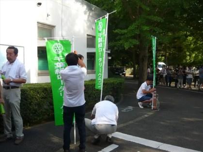 ロータリー旗設営 (2)