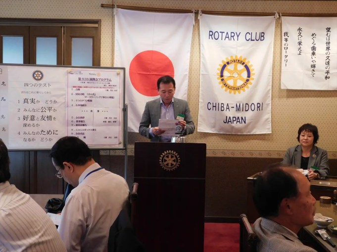 神頭親睦委員長 横浜緑RC合同ゴルフコンペ会計報告及び12/10忘年例会案内