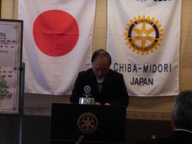 ロータリー勉強会「疾病と予防」について 武村会員