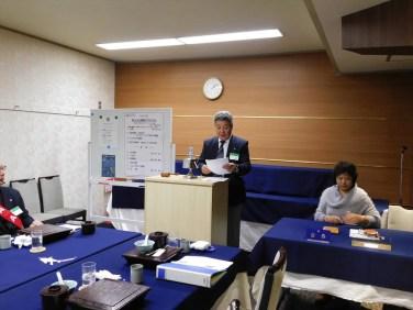 秋葉幹事:幹事報告(理事会承認事項報告)