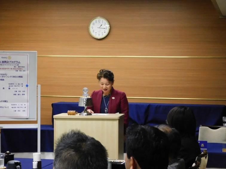 地区委員 野口アキ子 様 「米山記念奨学生について」