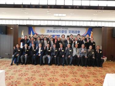 済州ロータリークラブ公式訪問
