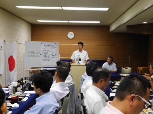 横井幹事 幹事挨拶及び理事会報告