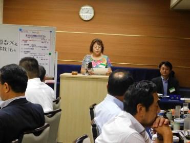 委員会報告 土橋会員 千葉南RC第15回里山の集い参加報告