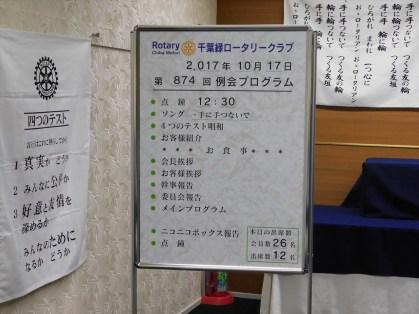 20171017_0874th_001