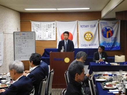 横井幹事 幹事報告