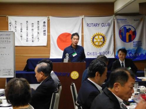 委員会報告 伊藤親睦委員長 忘年家族例会について